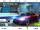 Mazda RX-8 Special Edition (stats)