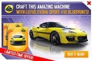 Evora 410 Sport BP Promo