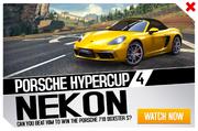 Porsche Hypercup 4 Ad