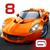 A8 v1.5 icon