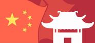 China banner an