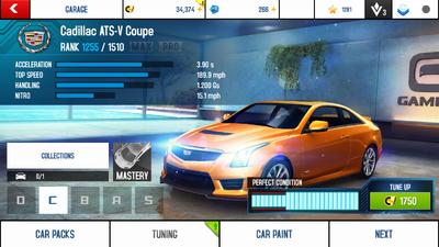 Cadillac ATS-V Coupe stock