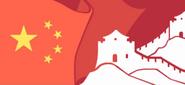 China Reverse banner an