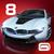 A8 v4.1 icon