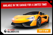 570S Limited offer