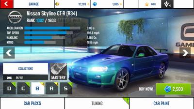 A8A Nissan Skyline GT-R (R34) stock