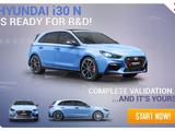 Hyundai i30 N (Research & Development)