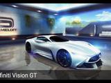 Infiniti Vision GT