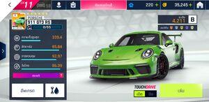 911 GT3 RS (991.2) 6-Stars (Max)