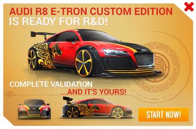 Audi R8 e-tron SE R&D Promo