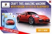 Porsche 911 GT3 RS BP Promo
