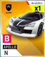 Apollo N BP