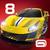 A8 v3.9 icon