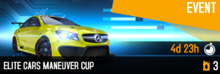 ECM Cup (1)