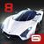 A8 v1.4 icon