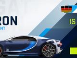 Bugatti Chiron (Special Event)
