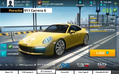 AST Carrera S