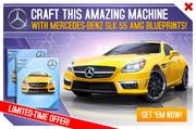 SLK55 BP Ad