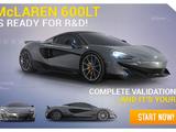 Research & Development/McLaren 600LT
