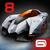 A8 v2.2 icon