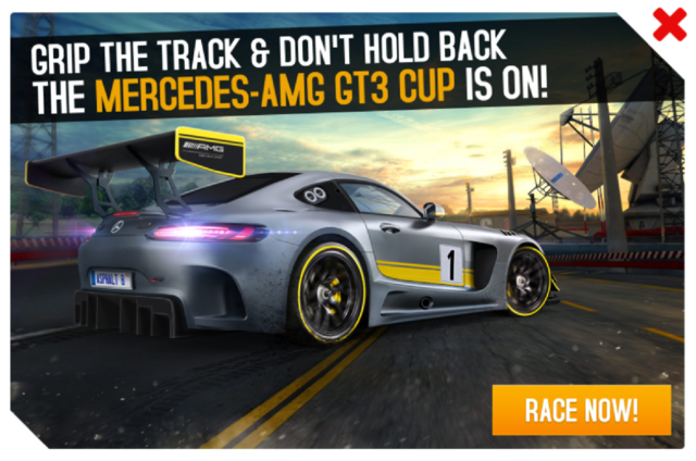 File:AMG GT3 cup promo.png