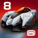 A8 v2.3 icon