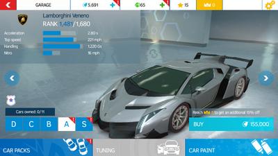 AN Lamborghini Veneno stock