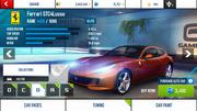 A8A Ferrari GTC4Lusso price