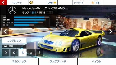 Mercedes-Benz CLK GTR AMG base stats