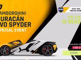 Lamborghini Huracán EVO Spyder (Special Event)