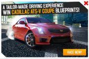 ATS-V Coupe MP Cup Promo