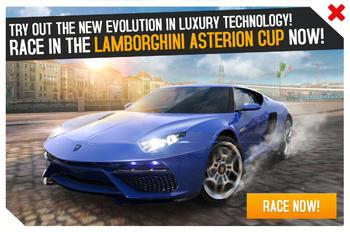 Cup ad Lamborghini Asterion