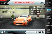 Nissan 350 asphalt 4