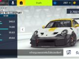 Porsche 911 GT2 RS Clubsport (stats)