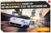 MC12 BP Cup Ad