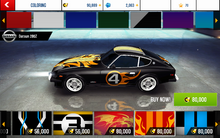 280Z Decal 8
