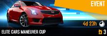ECM Cup (2)