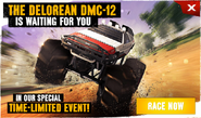 DMC Cup Promo