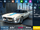 Pontiac Firebird Trans Am SD-455