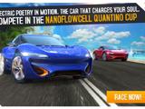 NanoFlowcell QUANTINO\Gallery
