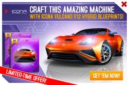 Icona Vulcano V12 Hybrid BP Promo