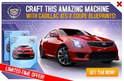ATS-V Coupe BP Ad