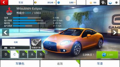 A8A Mitsubishi Eclipse price