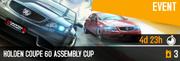 HC60 BP Cup