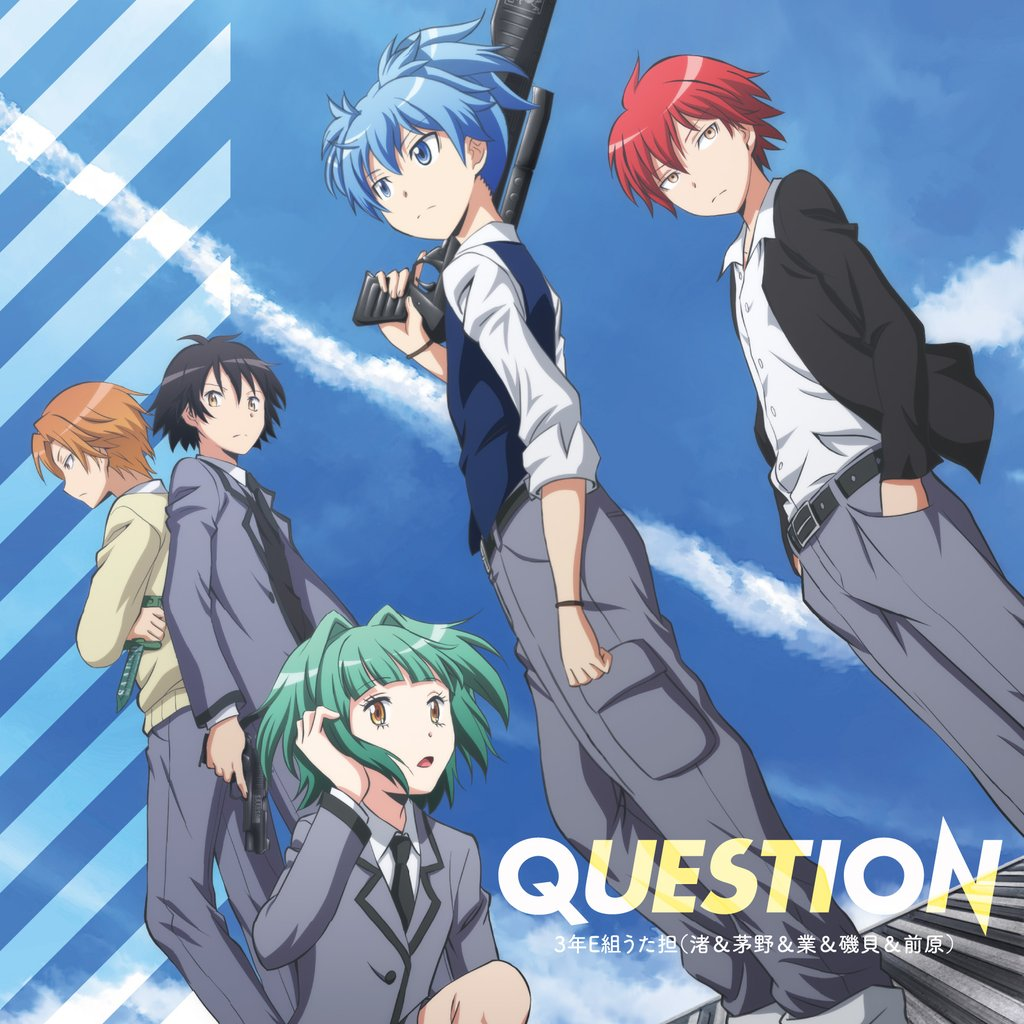 QUESTION | Assassination Classroom Wiki | FANDOM powered by