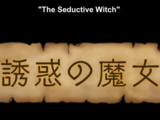 The Seductive Witch (episode)