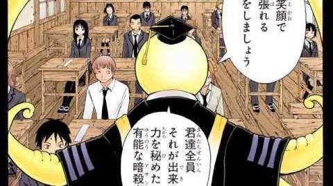 VOMIC 暗殺教室 (4)