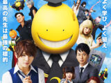 Assassination Classroom (live-action)