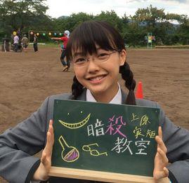 Manami Okuda Movie