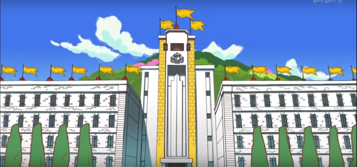Kunugigaoka Magic Academy Assassination Classroom Wiki Fandom
